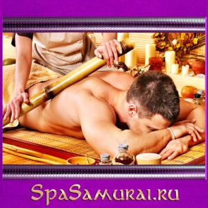Самурайский Спортивный массаж фото Москва