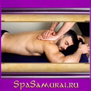 Массаж для мужчин после спорта Relax&SPA