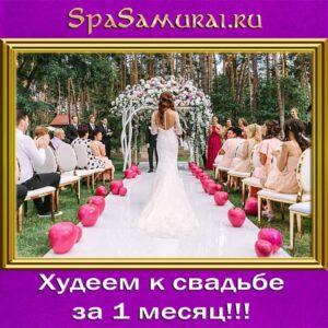 Свадьба летом фото