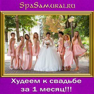Что надеть на свадьбу летом фото