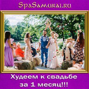Идеи для свадьбы летом фото